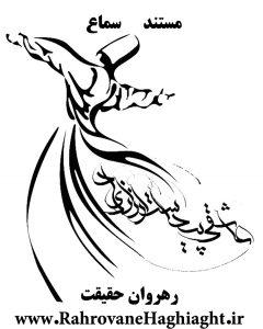 زندگی نامه مولانا